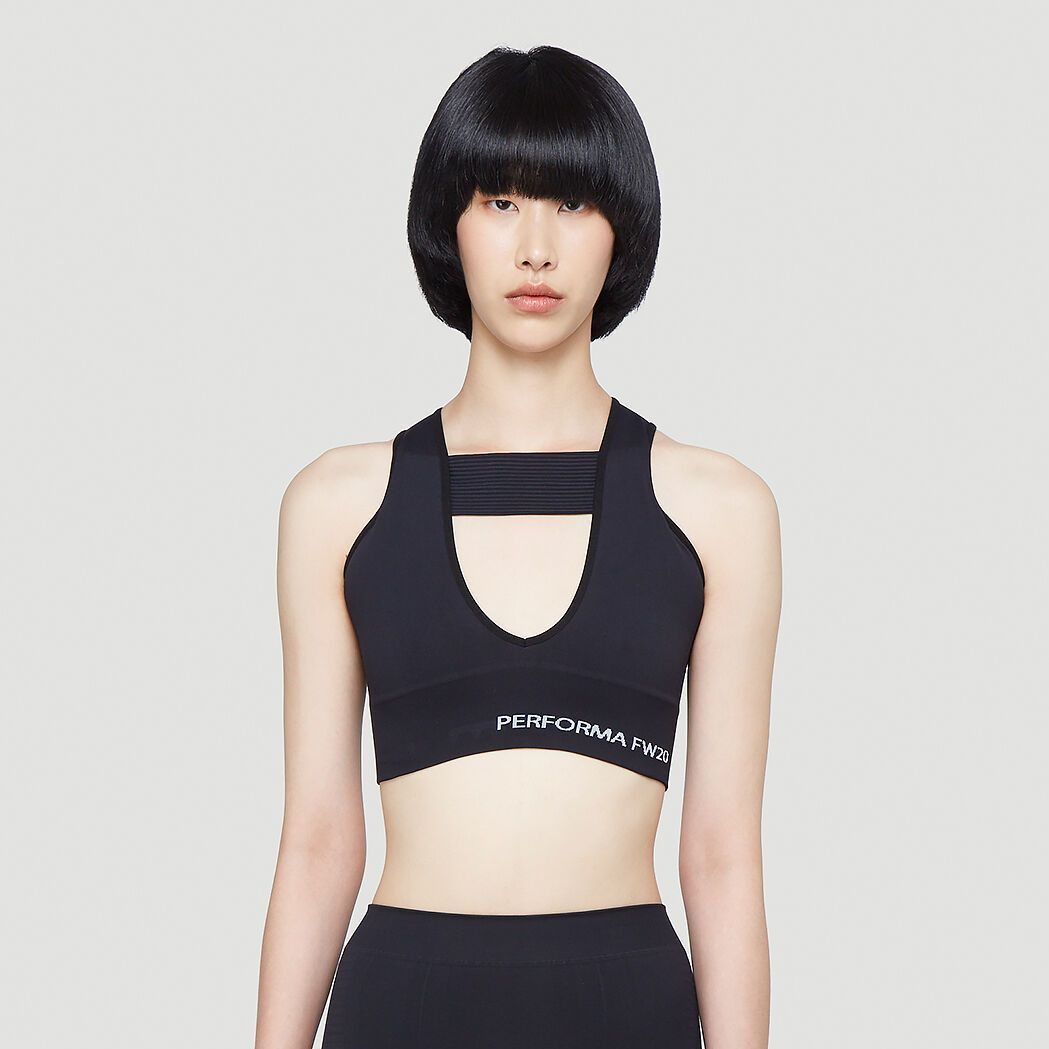 Performa Cropped Top